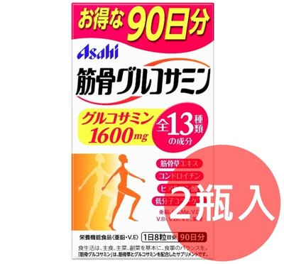 《FOS》日本製 Asahi 朝日 筋骨軟骨素 720粒 90天份 (2入組) 葡萄糖胺 鈣 團購 熱銷第一