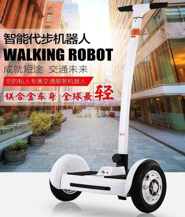 【凱迪豬廠家直銷】二輪平衡車 體感平衡車 電動平衡車 電動車 電動滑板車 (非小米平衡車