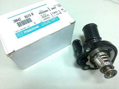 【小昱汽材】TRIBUTE 2.3 節溫器 含節溫器蓋 全新品 正廠公司件(RX8 TIERRA MONDEO 626)