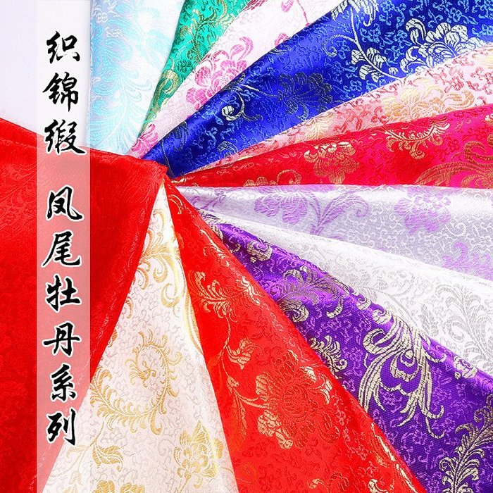 鳳尾牡丹布料 旗袍 古裝 漢服 娃衣 COS服裝 絲綢緞 織錦緞面料高檔布料布藝服裝布料桌布衣服布面料手工藝材料包拼布D