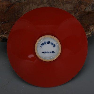 ㊣姥姥的寶藏㊣ 中國紅單色釉斗笠碗飯碗景德鎮文革廠貨上海博物館1962底款古瓷器