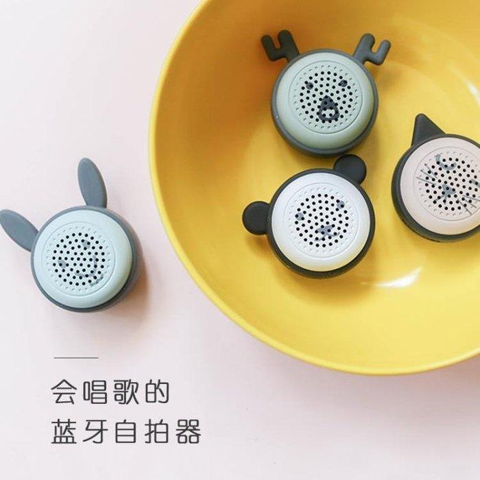 藍牙喇叭 無線藍牙音箱小型迷你復古文藝小清新蘋果手機無線自拍遙控器拍照小音響
