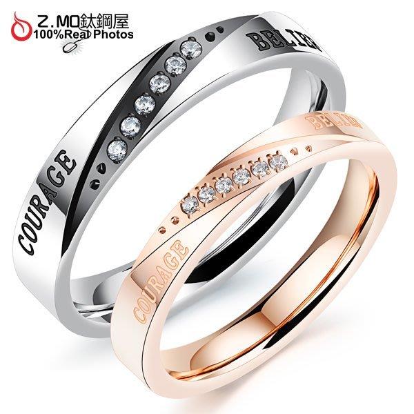 情侶對戒指 Z.MO鈦鋼屋 情侶戒指 斜邊戒指 白鋼戒指 斜邊對戒 字母戒指 閃亮水鑽 刻字【BKY508】單個價