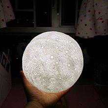 全新18cm 3D LED 立體浪漫月球燈 Moon Light 月影版 裝飾燈 床頭燈