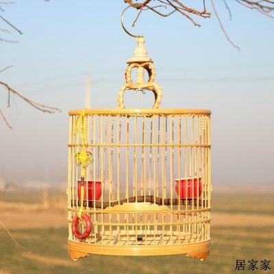 鳥籠 畫眉 籠子 繡眼鳥籠貝子黃豆鳥鳥籠麻料金青黃雀相思鳥籠珍珠鳥文鳥竹籠全館免運