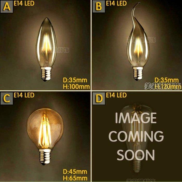 5Cgo【權宇】愛迪生LED燈泡220V C35 G45 C35 2W 4W尖圓 拉尾 球泡 暖白燈絲燈 E14 含稅