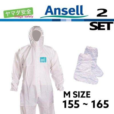 Ansell MICROGARD 防護衣 D級防護衣 特價贈鞋套 防血液病毒入侵 山田安全防護 出國搭機 防疫 隔離衣