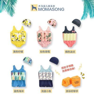 §韓國 兒童漂浮泳衣 幼兒浮力連體泳衣...