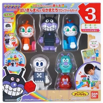 日版 Bandai World Block Labo Anpanman minifigures 細菌小子 麵包超人積木公仔 小童 duplo lego 全新