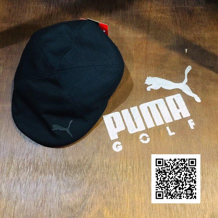 新到貨 PUMA GOLF 球帽 扁帽 灰 / 黑 2款 防曬  新式布料設計 舒適涼爽
