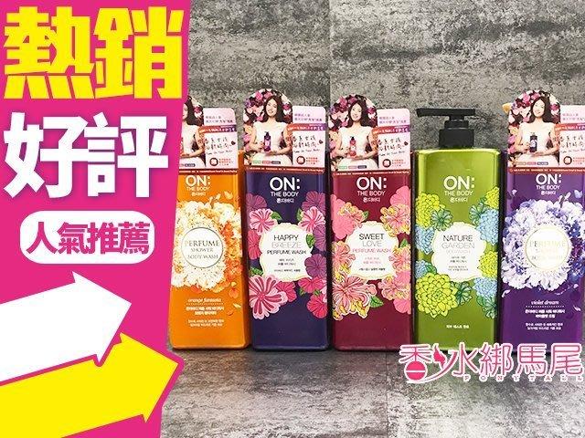 ◐香水綁馬尾◐ 韓國 ON THE BODY 香水有機沐浴露 沐浴乳 沐浴精 900g