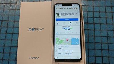 【國恆包保養】128G/64G▀▀ HuaWei Honor Play、榮耀Play ▀▀全新 (有影片介紹)