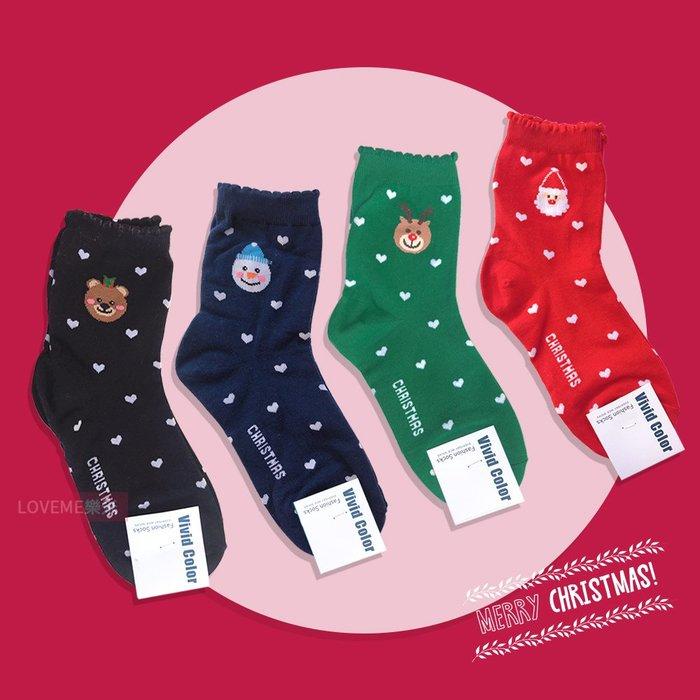現貨 韓國 聖誕 愛心滿版滾邊襪 4款 熊 聖誕老人 馴鹿 雪人 聖誕節 長襪 長統襪