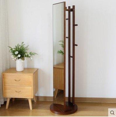 『格倫雅』實木穿衣鏡 落地全身鏡 簡約置地旋轉衣帽鏡子^11547