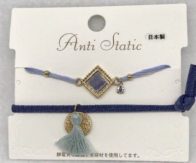 日本正品(現貨) - Anti Static 方塊流蘇防靜電手環(藍)