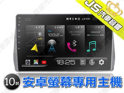 勁聲汽車音響 JHY X27 TOYOTA 10吋 2010~ WISH 安卓螢幕專用主機 X系列