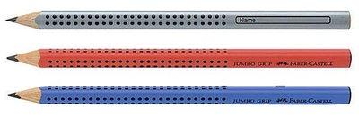 德國Faber-Castell JUMBO GRIP學齡兒童大三角粗芯鉛筆(12入 )