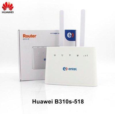 全新 華為 B310s-518 含電話孔 送天線 4G分享器 B315s-607 B310as-852 B310s-22