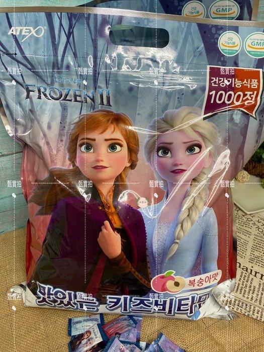 現貨【LiuLan Box日韓生活館】韓國 Forzen 冰雪奇緣 綜合維他命 雪寶 生日糖 水蜜桃口味(1000顆袋)