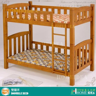 ◇888創意生活館◇022-BB750巴斯光年雙層床$13,500元(03雙層床床組多功能床組兒童床上下舖)屏東家具