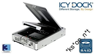 "{MPower} 台灣名廠 ICY Dock MB982SPR-2S R1 專業級 2 bay 2.5"" RAID SATA HDD Case 硬盤盒 - 原裝行貨"