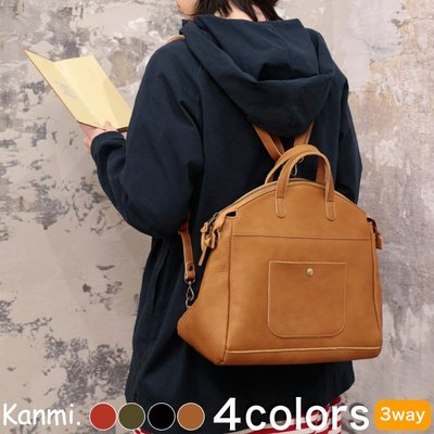 預購 日本Kanmi.淺草革小物 3way牛皮後背包 肩背包 手提包 三用包 日本雜誌揭載 共4色