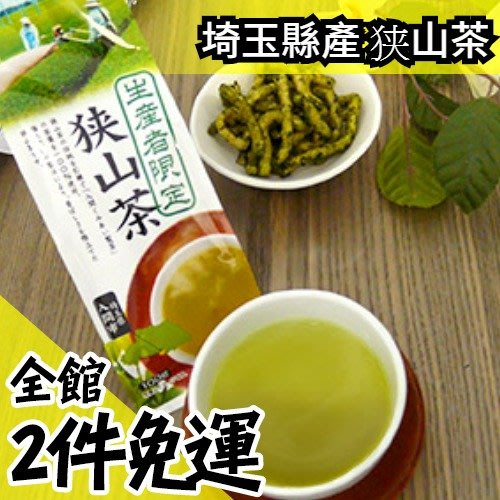 日本空運 ハラダ製茶 狭山茶100g 煎茶系列 埼玉縣產 日本茶 煎茶 狹山茶【水貨碼頭】