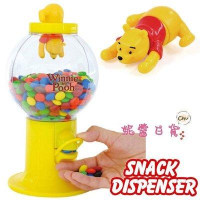 《軒恩株式會社》迪士尼 小熊維尼 糖果機 糖果罐 扭蛋機造型 收納罐 MM巧克力 雷根糖 142133