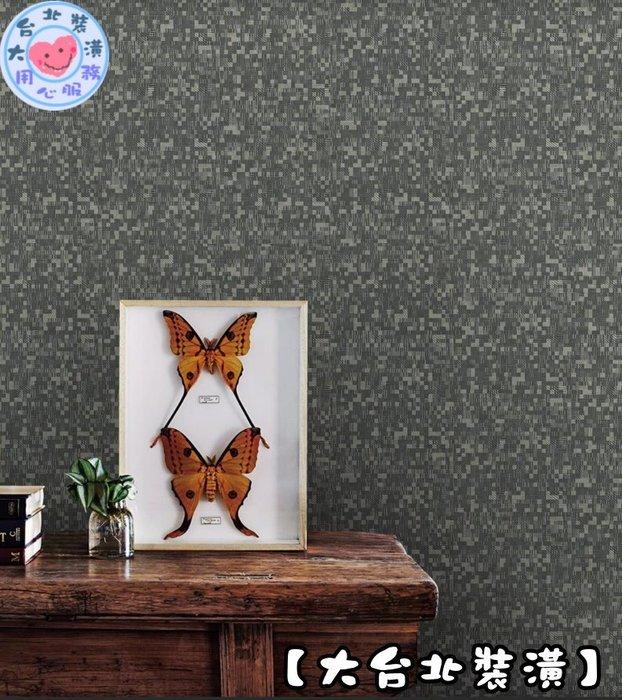 【大台北裝潢】OK台灣綠建材現貨壁紙* 幾何素色(7色) 每支350元