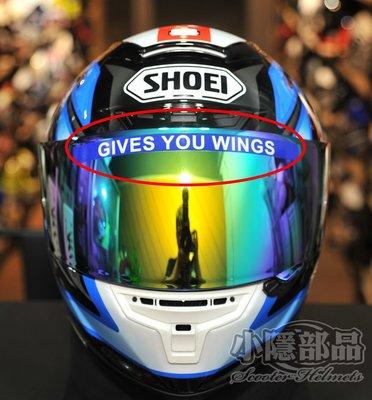 【小隱部品】GIVES YOU WINGS Marquez MM93安全帽鏡面貼紙 反光(arai shoei agv)