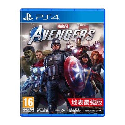 SONY PS4 pro 遊戲片 漫威復仇者聯盟 Marvel's Avengers 地表最強版《中文版》