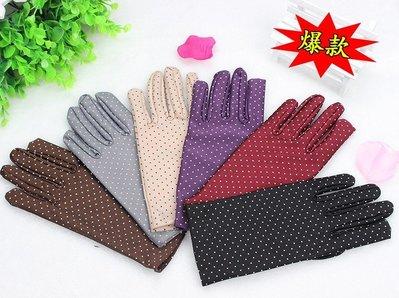 熏貝貝Z028防晒點點薄手套