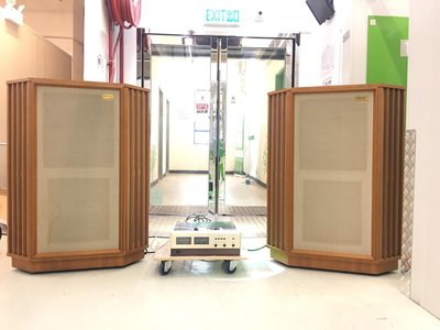 Tannoy Autograph Speaker Box One Pair Only w/12' Speakers Unit And Crossovers