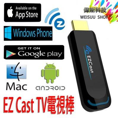 ☆偉斯科技☆ 無線影音傳輸棒MiraScreen-EZ Cast 電視TV棒支援 ios Android 系統~現貨!
