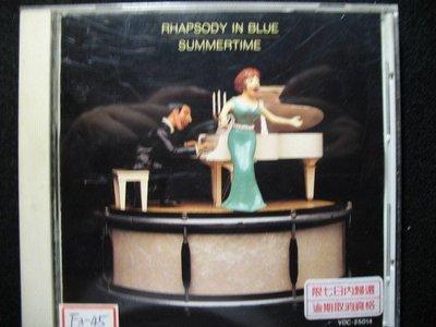 Rhapsody In Blue - Summertime -  1989日本原版盤 -  保存佳 - 361元起標  協奏曲  44