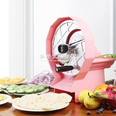 切菜機  水果切片機家用手動多功能切菜機檸檬蘋果西柚切片器切菜器YYP—[舒飾小屋]