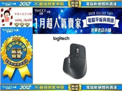 【35年連鎖老店】羅技 MX Master 3 無線滑鼠-黑色有發票/保固1年