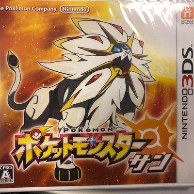 3DS 寶可夢 神奇寶貝 太陽 全新品