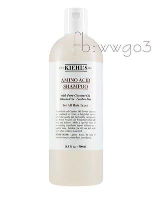 WW.go加大版現貨Kiehls契爾氏氨基酸洗髮精500ml賣場另有金盏花植物精華化妝水 過年抽獎正品包包