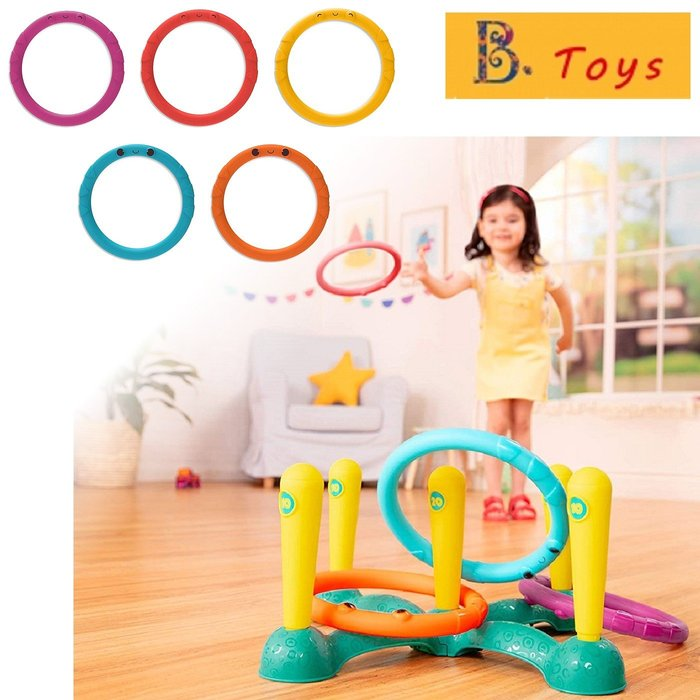 B.Toys 滿分圈起來 套圈圈 益智玩具系列 §小豆芽§ 美國【B.Toys】 滿分圈起來