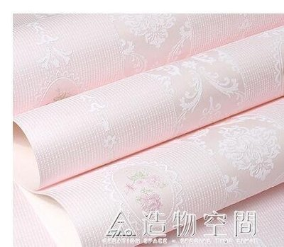 加厚溫馨粉色豎條紋壁紙客廳臥室3D歐式田園無紡布牆紙電視背景牆