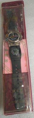 1999年澳門回歸 珍藏限量版手錶