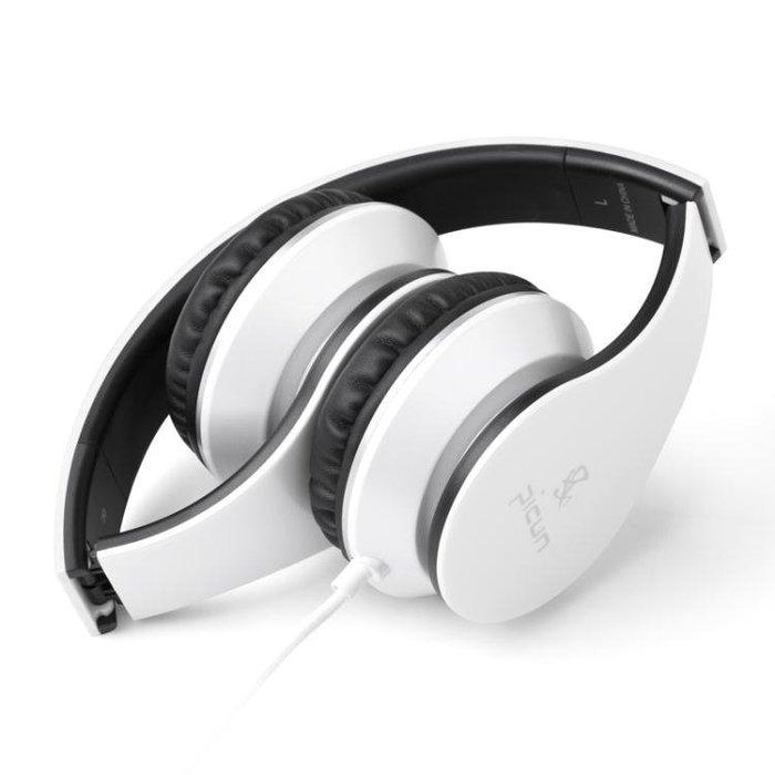 耳機Picun/品存C16耳機頭戴式重低音手機音樂有線耳麥帶麥電腦通用