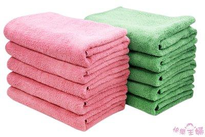 浴巾 超細纖維材質 透氣快乾 質地紮實舒適 / 台灣製造 【快樂主婦】