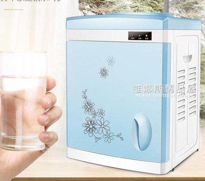 台式飲水機迷你型溫熱小型迷你家用宿舍學生節能開水機