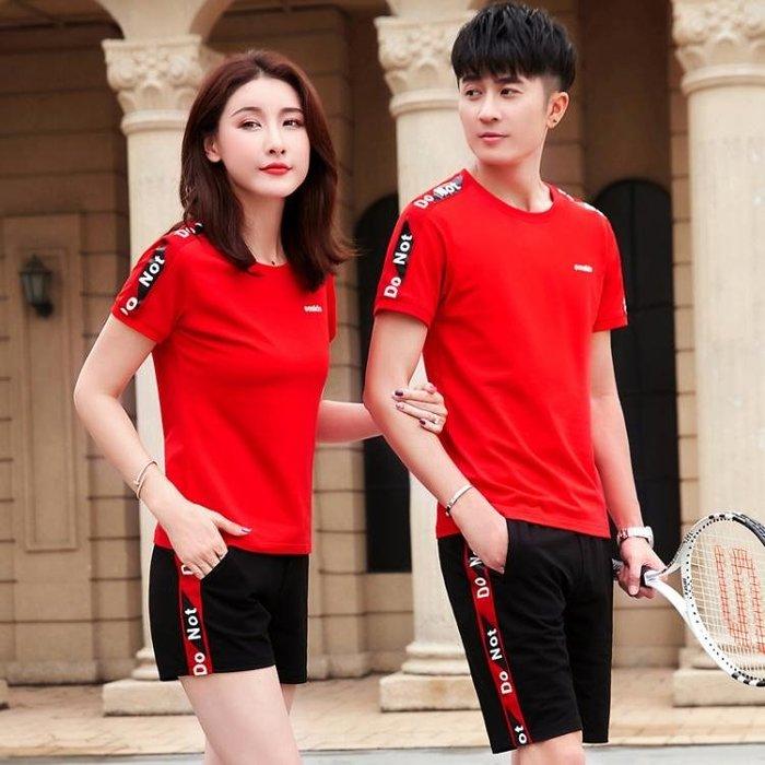 正韓運動套裝 短袖短褲男夏季情侶裝跑步健身休閒運動服女兩件套衣服裝sys