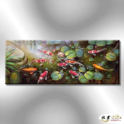 【放畫藝術】九如魚008 純手繪 油畫 橫幅 多彩 暖色系 招財 求運 開運畫 事事如意 客廳掛畫 藝品 年年有餘