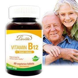 【Lovita愛維他】高單位緩釋型維生素B12