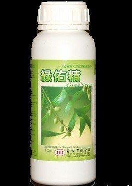 [樂農農] 5瓶免運 綠佑精 500cc 美國有機農業協會「OMRI」認證 天然有機無毒資材 苦楝油