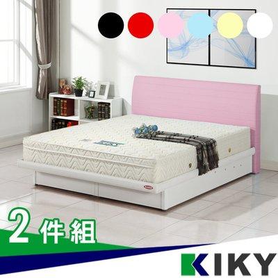 【床組】收納型掀床組│雙人床架5尺-【靚麗漾彩】(床頭片+安全裝置掀床) 雙人 收納床架 KIKY